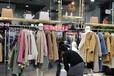 品牌折扣女装淘衣岛加盟联营名品折扣店芝麻E柜男装女装