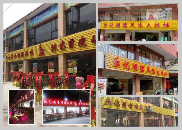 广州LED外墙亮化广告工程大型发光字广告牌设计制作安装