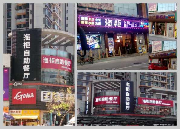 大型发光字广告牌外墙亮化广告工程设计制作安装