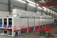 河南锯末烘干机厂家-华东冶矿机械