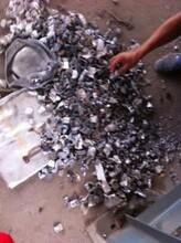 再生资源破碎机河南华东冶矿设备无噪音