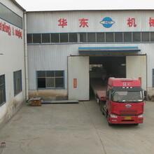 河南郑州华东120型金属破碎机自动化