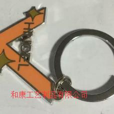 钥匙扣,钥匙链,钥匙圈,钥匙吊坠