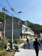 新农村建设太阳能路灯怎么配