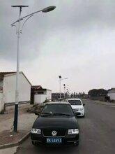 SOKOYO供应山西晋中7米太阳能路灯工程案例