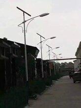 甘肃玉门市哪家太阳能路灯厂家好