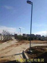 江苏开元供应山西大同6米市电工程案例