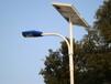 四川省什邡市适合装什么配置的太阳能路灯