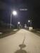 连江县哪里可以买到6M30W模组锂电LED太阳能路灯