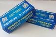 洛阳抽纸洛阳盒抽洛阳餐巾纸洛阳纸抽厂家