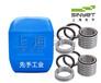 金属清洗剂工业清洗剂环保清洗剂上海清洗剂非标清洗剂