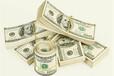 刷单送现金,入金送现金,DDM外汇,无限制交易