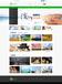 广东网站建设的公司