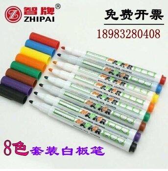 重慶賣彩色白板筆兒童辦公黑板筆