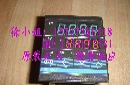 REX-F900F801-8AA-NNN-NN/CE