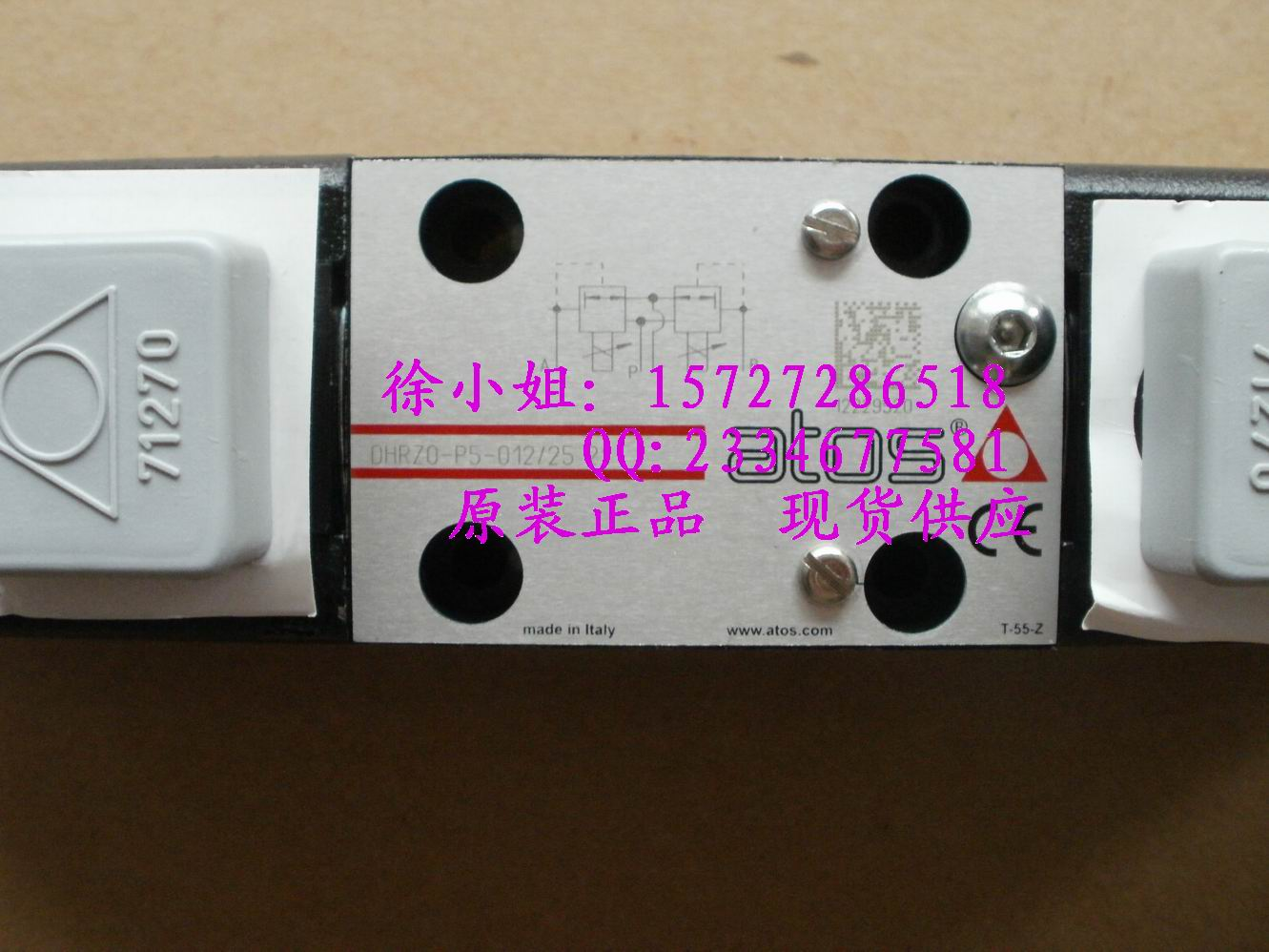 ZCLD低温电磁阀图片
