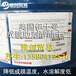 原装进口伊士曼Eastman成膜助剂环保净味成膜助剂的简介25265-77-4