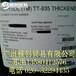 量大价优缔合型增稠剂TT935厂家水性涂料增稠剂