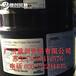 优势供应亚乐顺TT-935的用途水性涂料增稠剂935