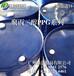 厂家供应美国进口道森聚丙二醇PPG600MSDS安全报告
