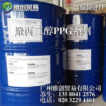 美国进口道森聚醚多元醇POL230雅创助剂聚醚多元醇POL206报价承德图片