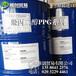进口聚丙二醇PPG3000