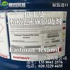 平度价格实惠进口成膜助剂醇酯十二IBT环保净味