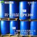 运城颜料润湿剂PE100的应用润湿分散剂PE100量大从优