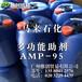 池州马来石化氨甲基丙醇AMP95起什么作用性价比高
