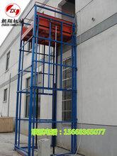 3吨导轨式升降机固定式升降机厂家图片