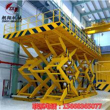 2吨固定升降机2吨剪叉式升降机厂家图片