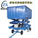 全自动卸猪台-卸猪台批发、促销价格、产地货源-升降卸猪台