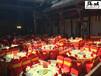 承接宝安大型婚宴酒席外包服务婚宴自助餐服务婚宴围餐