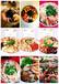 深圳福永婚宴围餐福永婚宴自助餐上门制做配送包办服务