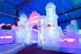 暑假冰雕展项目租赁高质量冰雕艺术展出租
