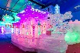 冰雪奇缘冰雕展租赁冰雕艺术展布置展览公司