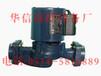 养殖热水循环泵