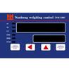 供應南衡稱重計量控制儀表NH-110