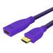深蓝大道镀金版HDMI延长线公对母带芯片放大器H307