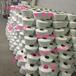 涤纶纱大化涤纶阻燃纱价格阻燃纱7.8支-40支优质涤纶厂家