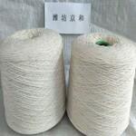 厂家供应3.5支环锭纺全棉纱纯棉纱C3.5S针织用纯棉粗支纱