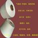 供应26支涤纶纱全涤大化纤环锭纺涤纶纱t26s