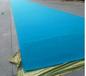 河北一次性地毯廠家供應紅黃藍灰色地毯顏可定制