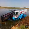 水草收割機水庫清潔船水生植物收割船