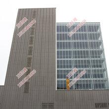 国际建筑会议中心幕墙铝网,建筑装饰铝拉网