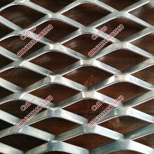 人行道平台用建筑铝拉伸网格栅图片