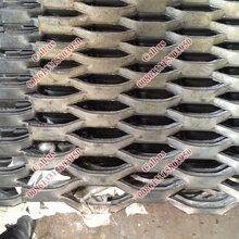 防滑钢板网走道,楼梯踏板用金属扩张网格栅图片