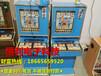 雪豹恒利游戏机,狼2恒利水果机,喜洋洋水果机游戏机