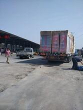青岛到上海物流公司,青岛到上海专线,青岛至上海运输公司