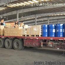 青岛至新疆物流货运专线青岛至新疆运输公司青岛至新疆货代